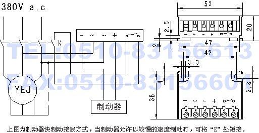 电路 电路图 电子 户型 户型图 平面图 原理图 513_265