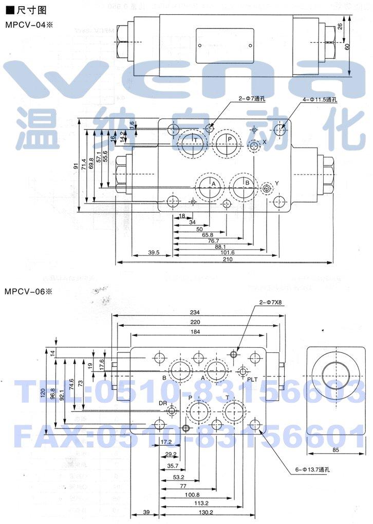 mpcv-02w,叠加式液控单向阀图片