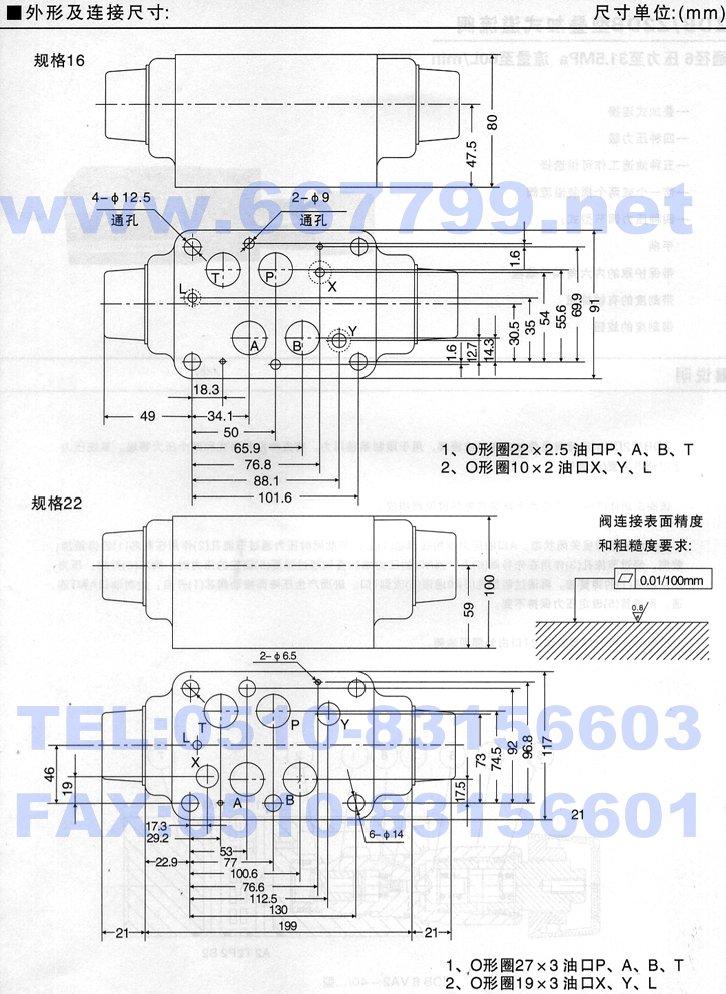宝马x3油泵控制电路图