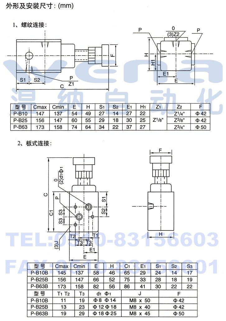 电路 电路图 电子 原理图 726_1028 竖版 竖屏