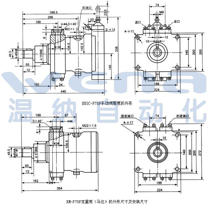 65kw双速电机接线图