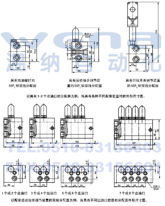 脉冲筛板塔结构图