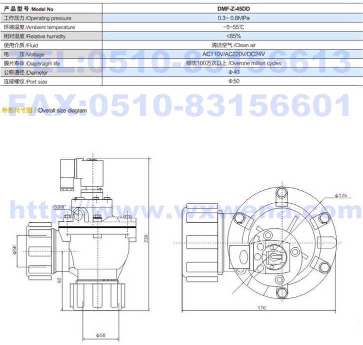 dmf-z-25dd,dmf-z-45dd,直角式电磁脉冲阀