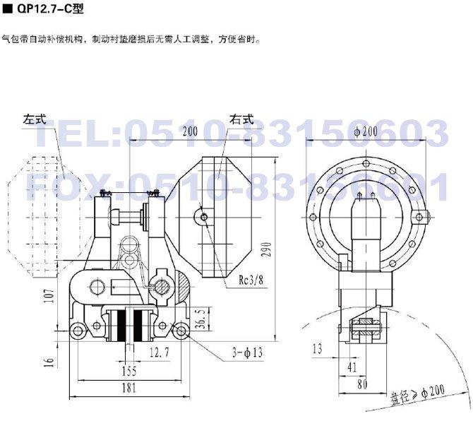 zwz3-200/100直流电磁鼓式制动器
