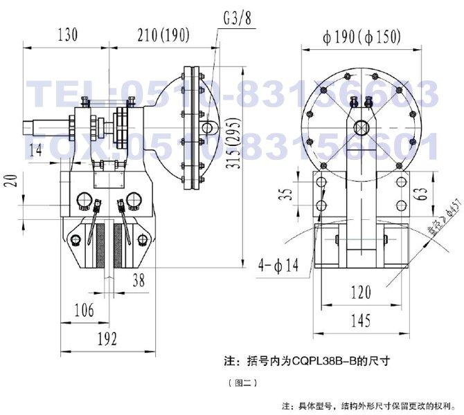 zwz3-160/100,zwz3-160/200,zwz3-200/100直流电磁鼓式制动器