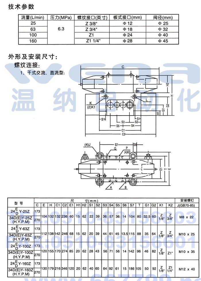 供应q1-10,q1-10b,q1-25,q1-25b单向调速阀,厂家直销